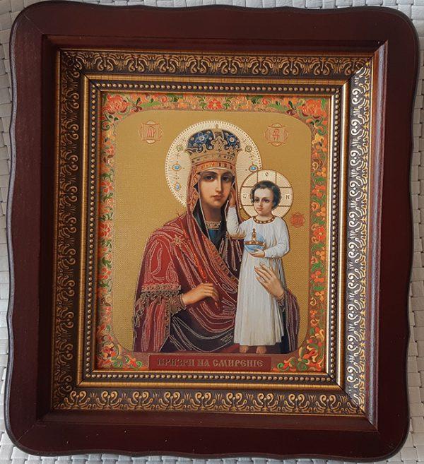 "Икона Божией Матери ""Призри на Смирение"" для дома 23*26cm"