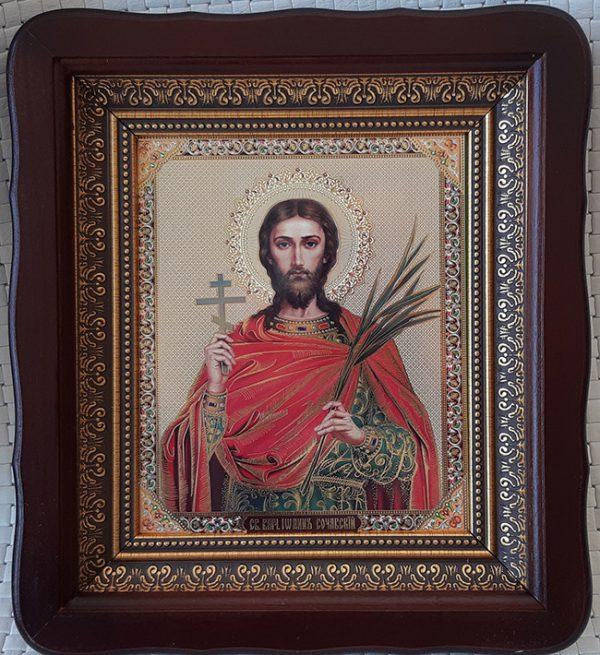 Икона Святой великомученик Иоанн Сочавский для дома 23*26см