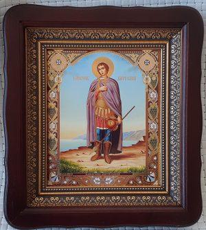 Икона святого Дмитрия Солунского для дома 23*26см