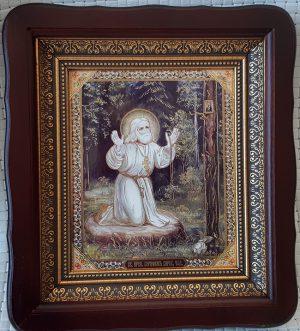 Икона преподобного Серафима Саровского для дома 23*26см