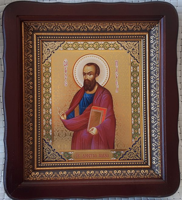 Икона Святого Апостола Павла для дома 23*26см