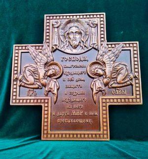 Крест резной на входную дверь 40х40см (бук)