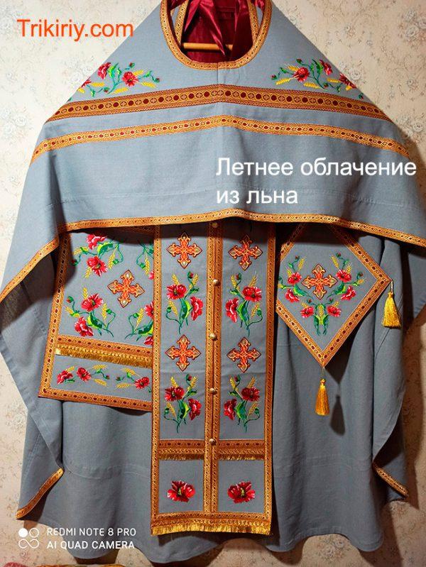Облачение священника православной церкви из льна (летнее)