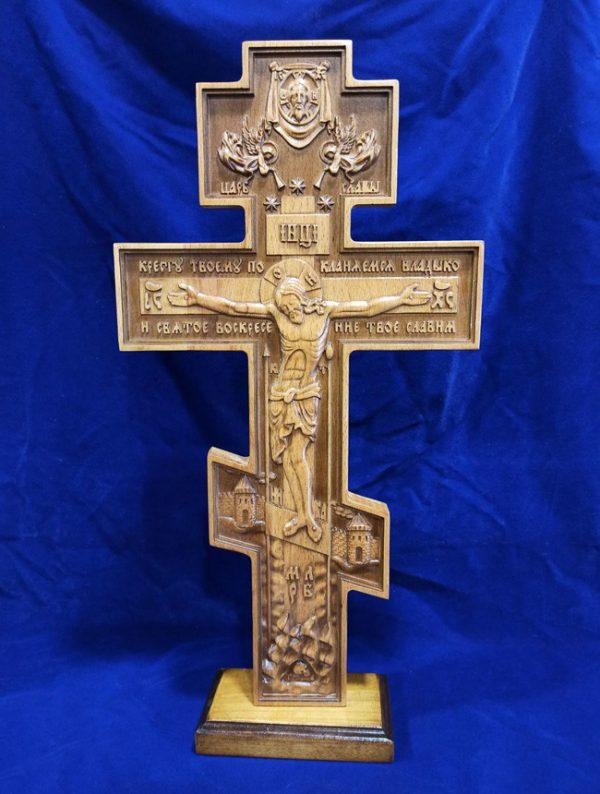 Крест резной православный 49.5*26.5см (бук)