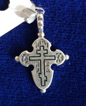 Крестик нательный с молитвой
