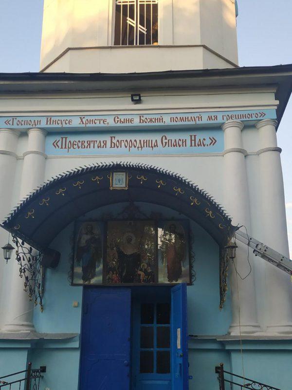 Надписи на фасады храмов и иконы из пластика пвх на заказ