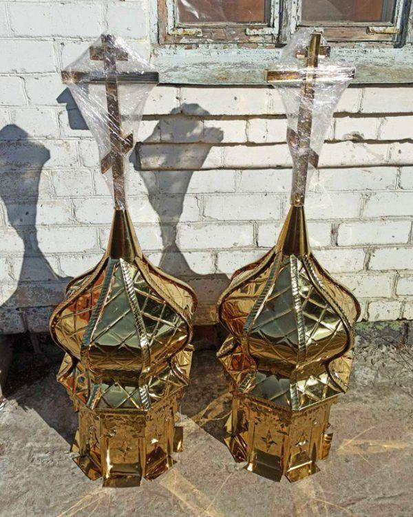 Малые купола из булата для часовни d/40cm