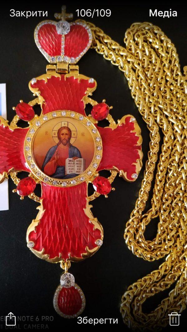 Наградный крест для батюшки