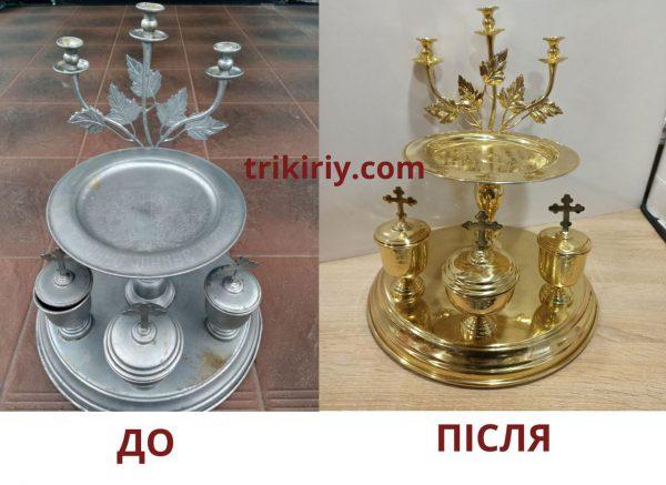 Старое литейное блюдо до и после реставрации