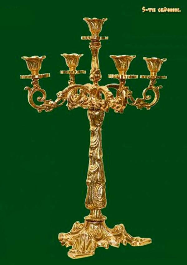 Подсвечник настольный на 5 свечей (латунь) высота 44см.