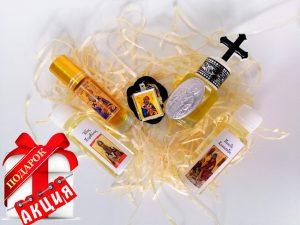 Набор из МИРО и трех видов освященного масла + Подарок ЛАДАНКА-кулончик с филахтой