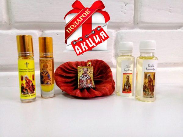 Набор из 2 видов МИРО и 2 видов освященного масла + Подарок ЛАДАНКА-подушечка с филахтой