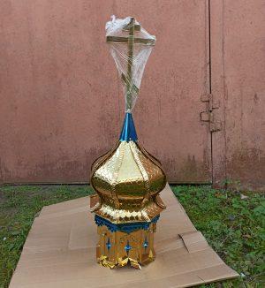 Малый купол из нитрид титана с простым крестом d/45cm