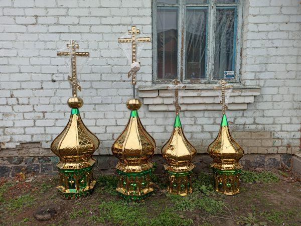 Золотые маковки церквей d/40cm разных размеров