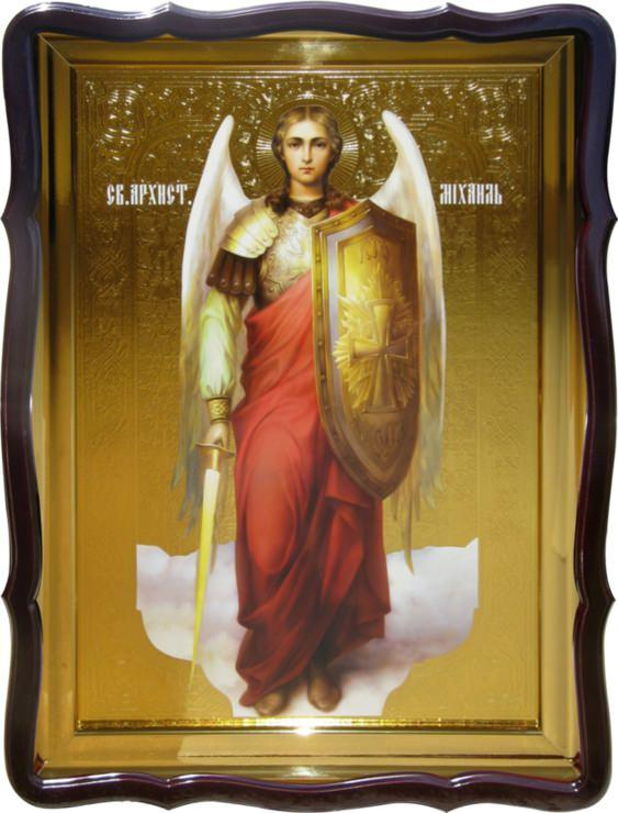 Икона Архангела Михаила для храма