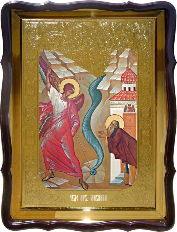 Закажите икону Архангела Михаила - Чудо