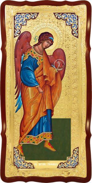 Икону купить Рафаила Архангела для церкви