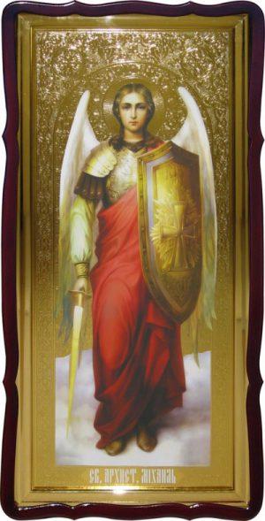 Церковные иконы - икона Михаила с мечом