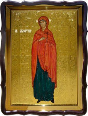 Икона Святая  Валентитна купить для храма в Украине