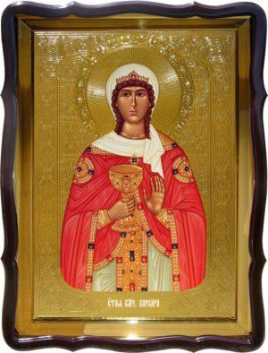 Магазин икон - Православная Икона Святая  Варвара