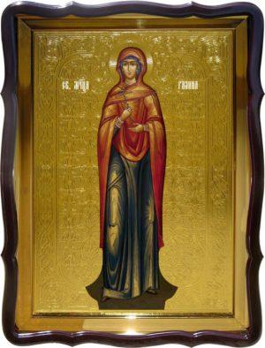 Православная Икона Святой  Галина (ростовая)