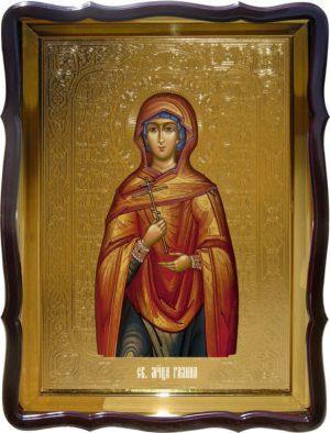 Православная икона Святой  Галины купить в магазине икон