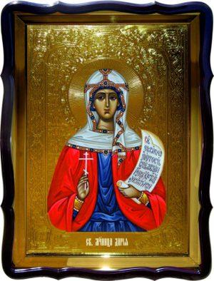 Церковная икона Святой  Дарии в магазине икон