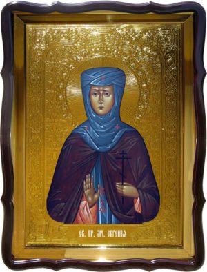Магазин икон предлагает Икону Святой  Евгении