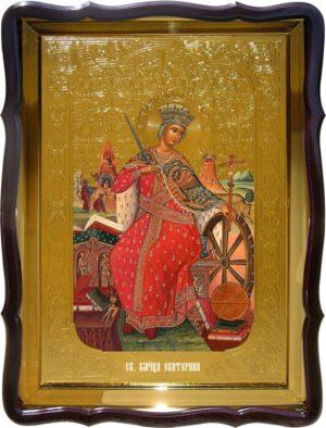 Православная икона Святой  Екатерины в магазине купить