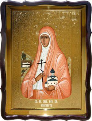 Купить икону Святой  Елизаветы в церковь