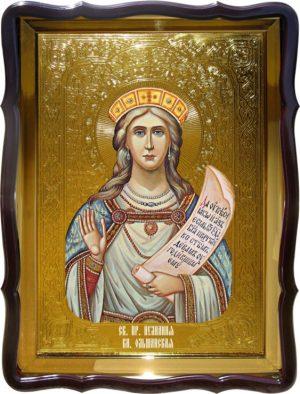 Икону Святой  Иулиании Ольшинской купить