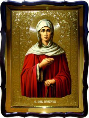 Икона Святой  Ксения Петербургская для церкви