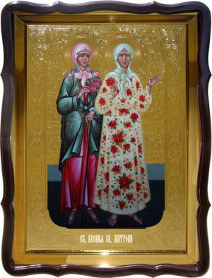 Икона Святой  Ксения Икона Святой  Матроны