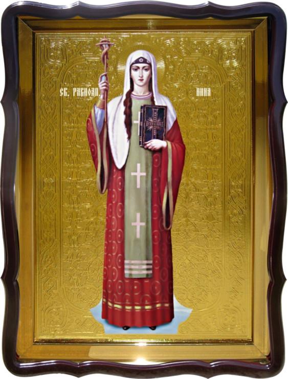 Заказать Икону Святой  Нины 80 на 60см (ростовая)