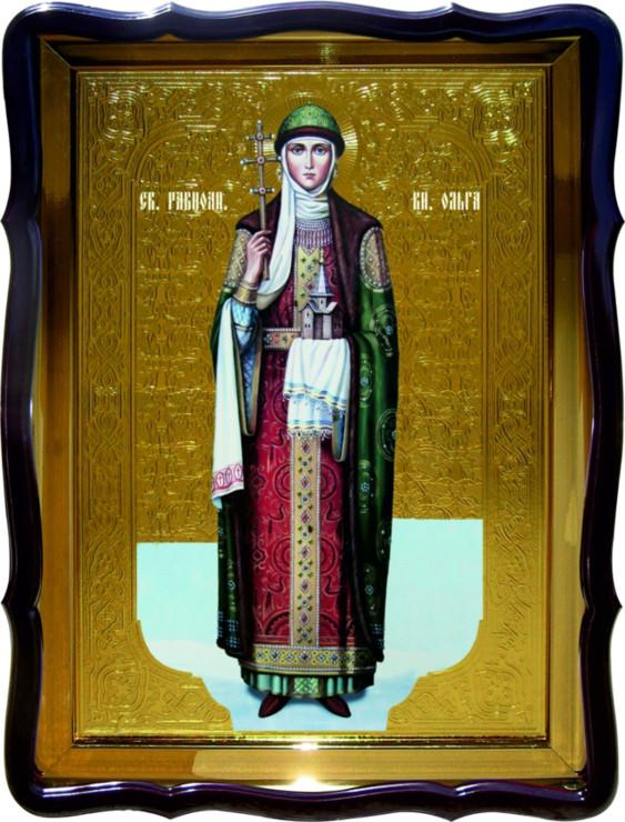 Православная икона Святой  Ольги (ростовая)