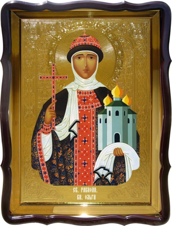 Православная икона Святой  Ольги для храма