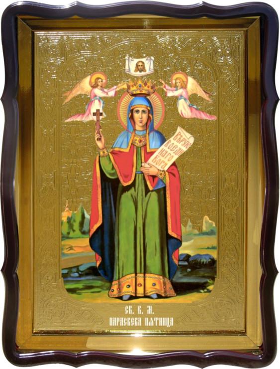Церковная икона Святой  Параскевы Пятницы фон золото