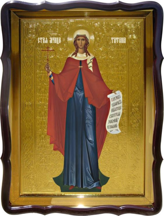 Церковная икона Святой  Татьяны на подарок (ростовая)