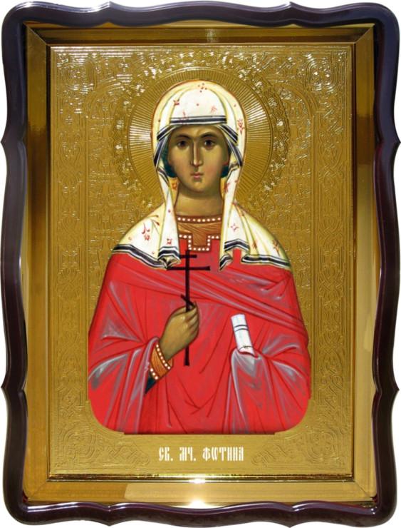 Церковная икона Святой  Фотинии для церкви