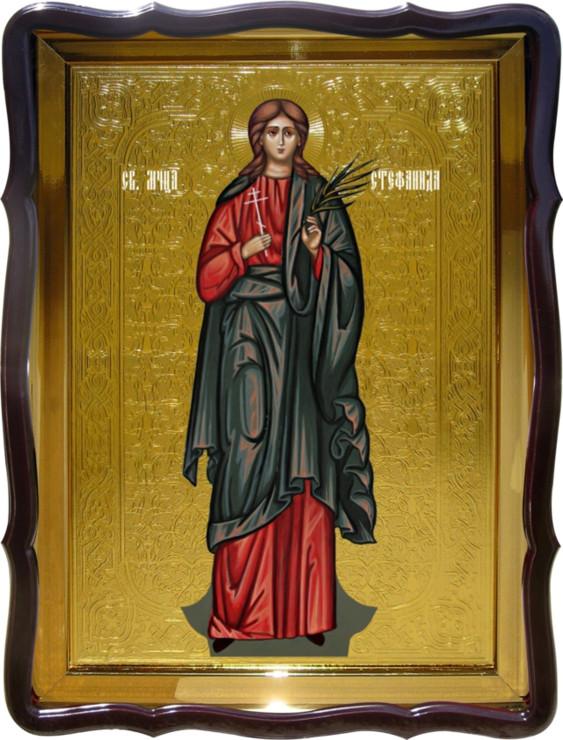 Икона Святой  Стефаниды (ростовая) заказать