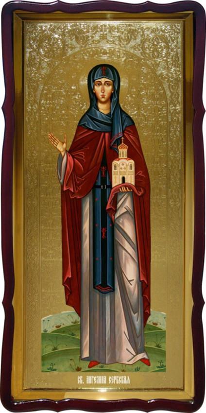 Православная большая икона Святой Ангелины Сербской