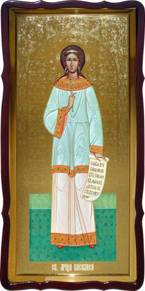 Православная большая икона Святой Василисы