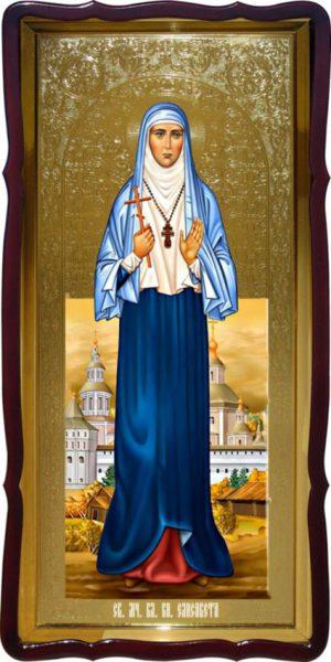 Православная большая икона Святой Елизавета фон золото