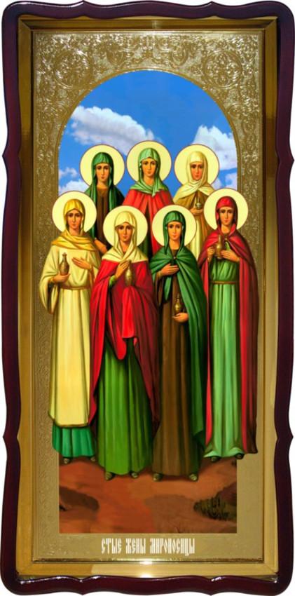 Церковная икона Святые Жены Мироносицы фон золото