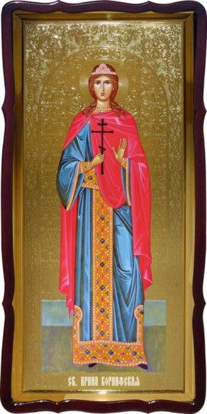 Церковная икона Святой Ирины Коринфской
