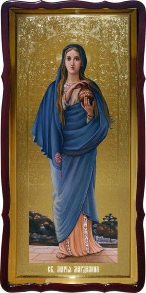 Церковная икона Святая Мария Магдалина для храма