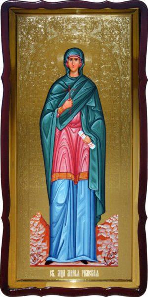 Церковная икона Святой Марии Рымской для храма