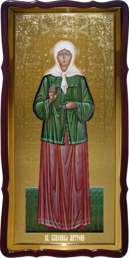 Православная большая икона Святой Матроны купить