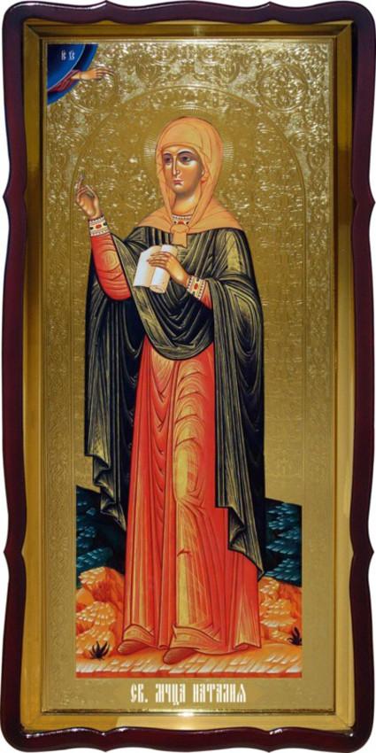 Церковная икона Святой Наталии купить
