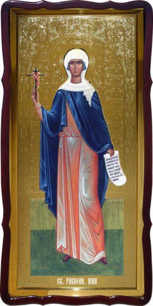 Православная большая икона Святой Нины купить